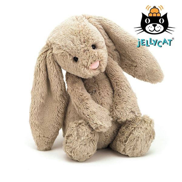 Jellycat Bashful Beigh Bunny Medium