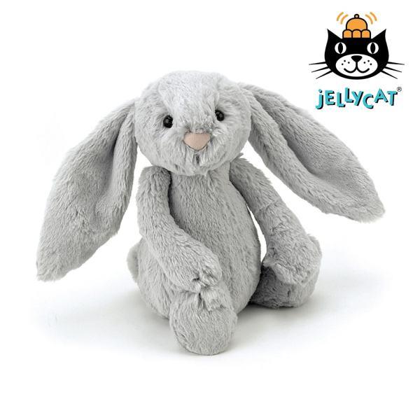 Jellycat Silver Bashful Bunny Small