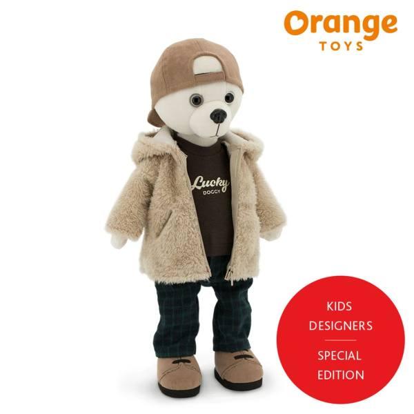 Lucky Oscar Teenager Lucky Doggy Orange Toys