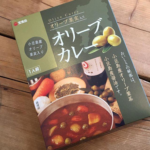 よーし。今日は @yuuugo1985 さんに頂いたカレーを食べる!