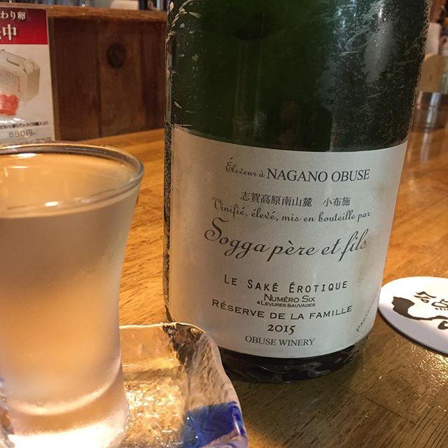 小布施ワイナリーのエロティックな日本酒