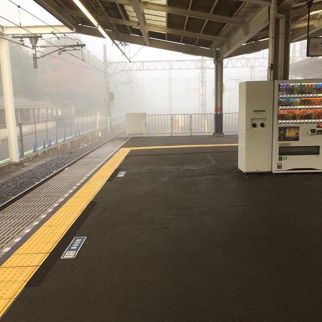 霧のふじみ野駅