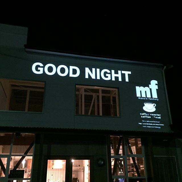 それでは皆様おやすみなさい。#masa's_factory