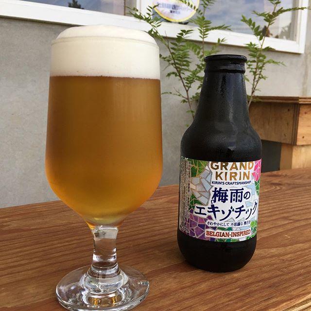 さて、お客様から頂いたビールで、一休み。#masasfactory