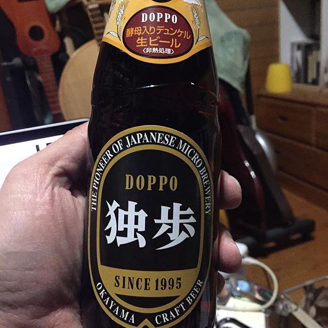 岡山のビール呑んでおやすみなさい。