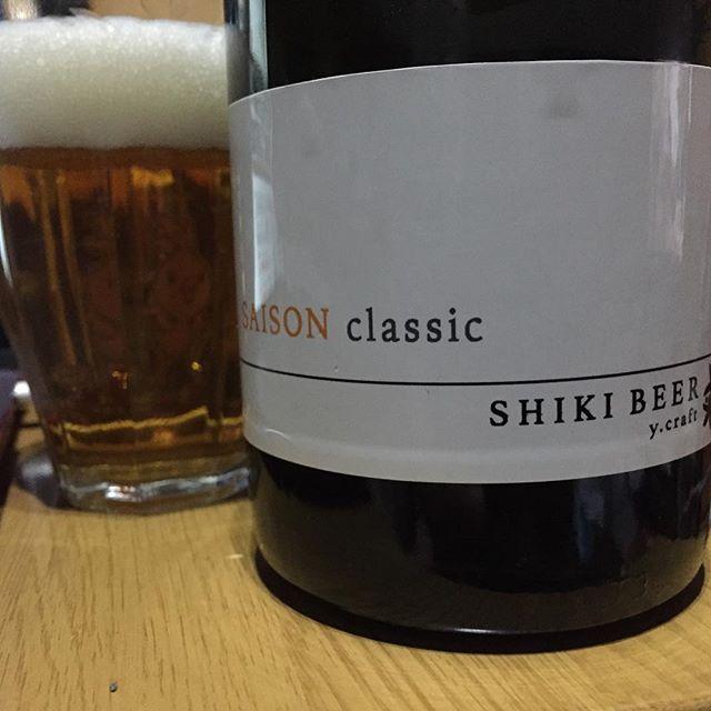 三月終了。  俺、おつかれ。  にしても、Shiki Beer のSaison Classic は、どこまでもスムーズ。