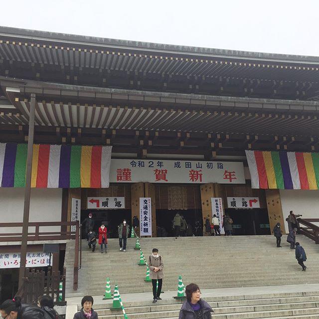今日は地元の講で、成田詣 。