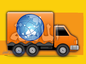 شركة نقل اثاث برابغ