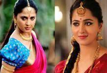 Anushka Shett Pics