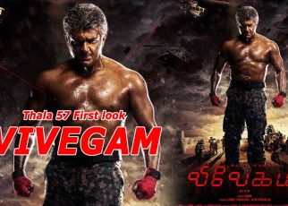 vivegam movie first teaser