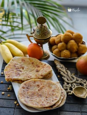 Bobbbbatlu served in a white plate