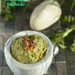 Ridge Gourd Chutney or Beerakaya Pachadi