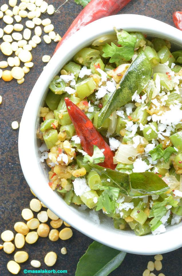 Beans Paruppu Usili V3