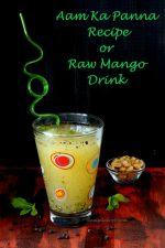 Aam ka Panna Recipe   Raw mango drink