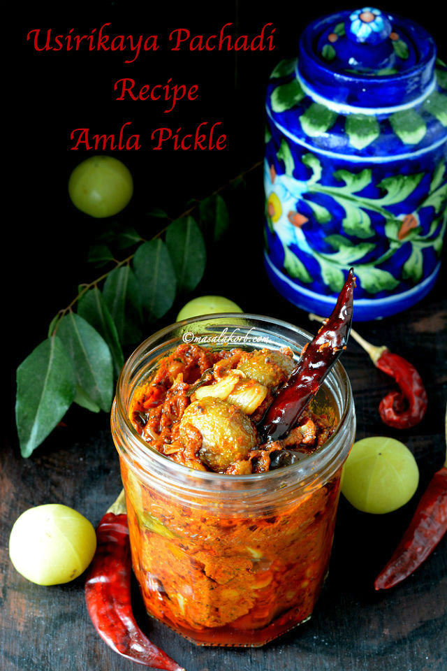 Usirikaya Pachadi Recipe , Amla Pickle Recipe