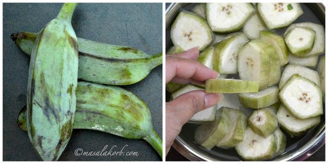 Steps for Vazhakkai Varuval Recipe - Raw Banana Fry
