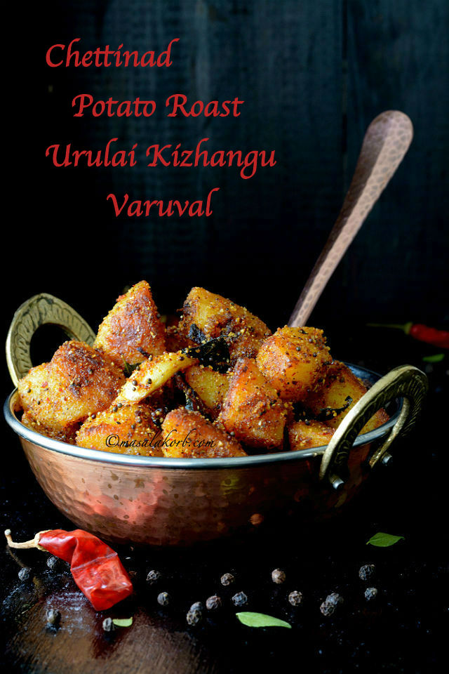 Chettinad Potato Roast | Urulai Kizhangu Varuval