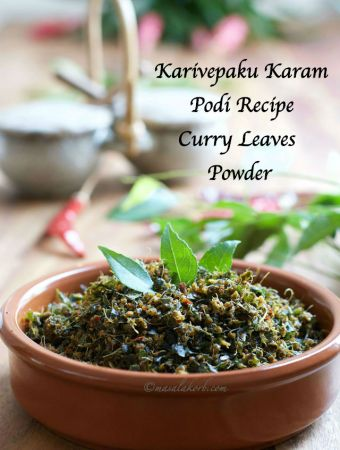 Karivepaku Karam Podi Recipe or Curry Leaves Chutney Powder Recipe