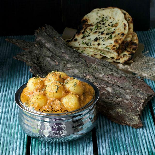 Restaurant Style Dum Aloo Recipe Punjabi Dum Aloo Recipe