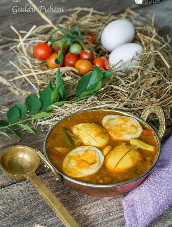 Egg Pulusu Curry Recipe, Kodi Guddu Pulusu