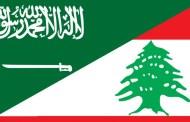 سفير المملكة العربية السعودية وليد اليعقوبي يبدأ مهمته في لبنان قريبا
