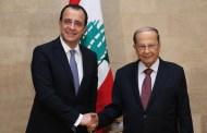 عون دعا الى تعزيز التعاون الامني مع قبرص لضبط الطريق البحرية