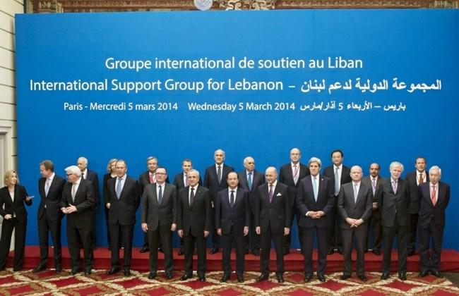 مجموعة الدعم الدولية تحث