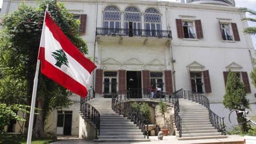 لا حصانة للدبلوماسي اللبناني في بلده...يلاحق بإذن من الوزير منعا للتعسّف