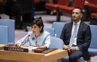 لأول مرّة منذ 40 عاما: لبنان دولة مساهمة في عمليات  حفظ السلام