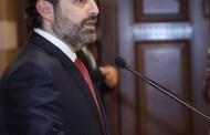 الحريري يطلب من دول عربية وغربية مساعدة لبنان بتأمين اعتمادات للأستيراد