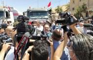 الكاظمي يوجّه بتقديم مشتقات نفطية مجانية للبنان وطاقم طبّي عراقي بدأ بإسعاف المصابين
