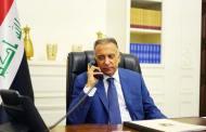 الكاظمي يبلغ اللواء ابراهيم عن نيته ارسال مئة ألف برميل نفط شهريا للبنان