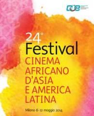 Clicca sul poster per visitare il portale del Festival