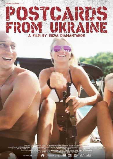 Il poster di Postcards from Ukraine