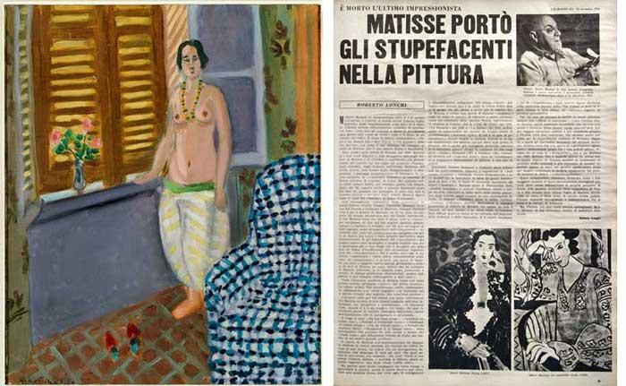 Boom 60 Matisse