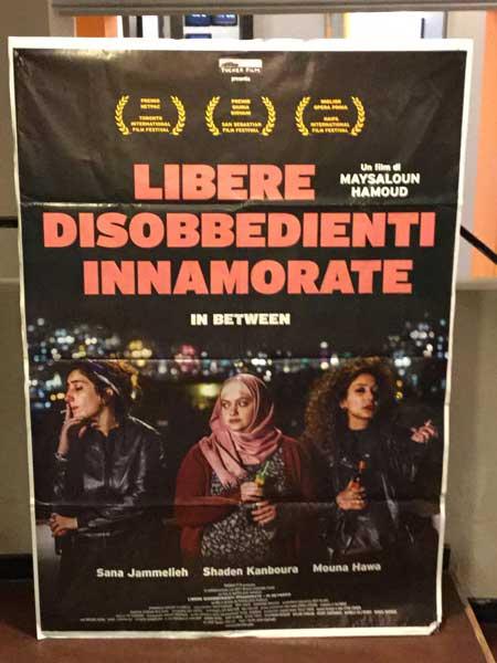 Il poster del film diretto da Maysaloun Hamoud con Mouna Hawa