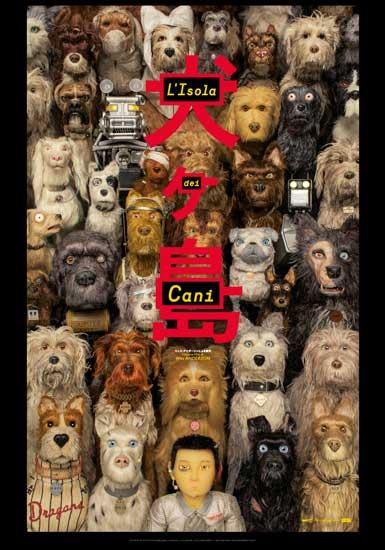 la locandina italiana del film Isle of Dogs (L'isola dei Cani)