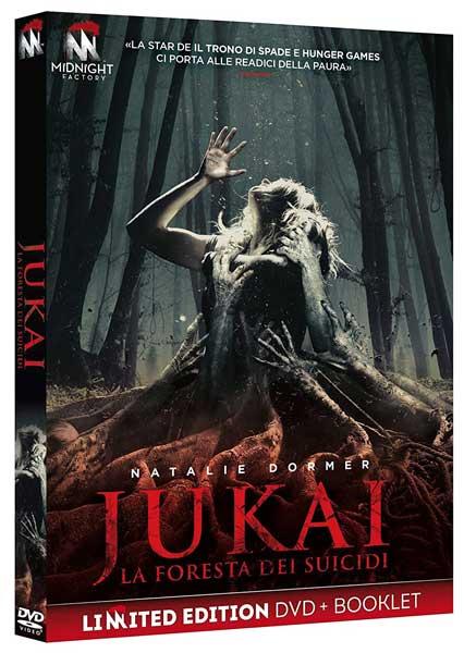 La cover del DVD del film horror Jukai