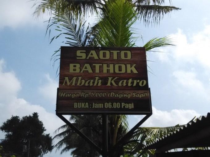 Plang Saoto Bathok