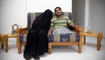 Women of Gaza