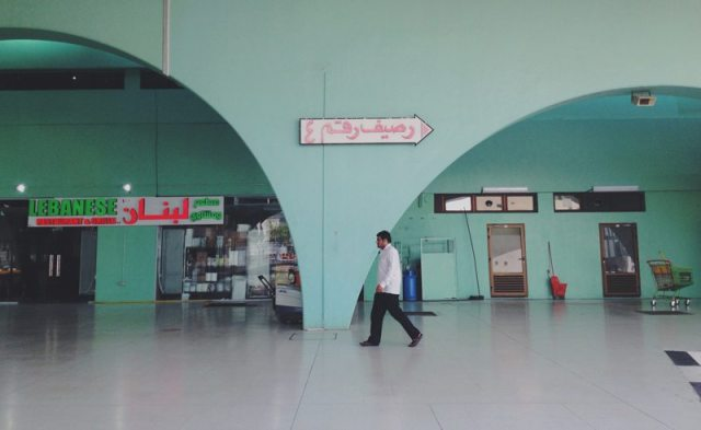 Mashallah News Abu Dhabi bus terminal 6