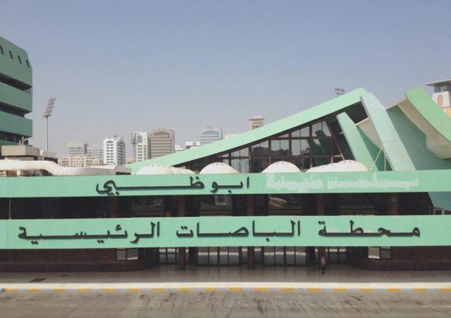 Mashallah News Abu Dhabi bus terminal 5