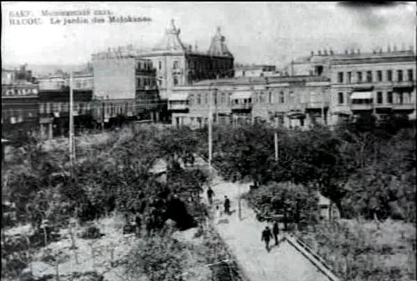 Молокане Баку