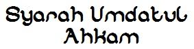 syarah umdatul ahkam