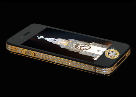 iphone-4s-elite-gold