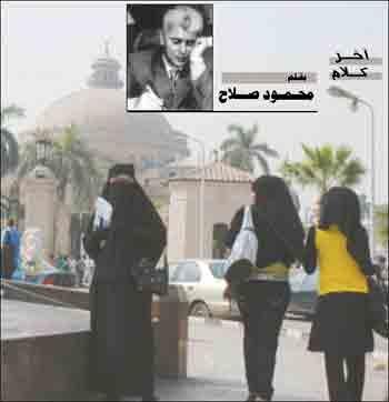 مغامرة رئيس تحرير في زي منقبة مصرية | رجل في ملابس منقبات