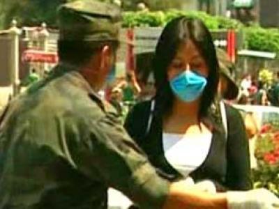 اصابة اول سيدة حامل بانفلونزا الخنازير لمحافظة الشرقية في مصر