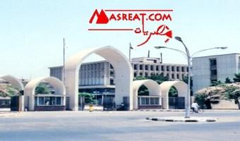 نتيجة تنسيق المرحلة الاولى لقبول جامعات مصر