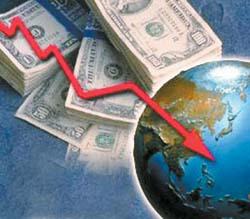 الازمة الاقتصادية في مصر