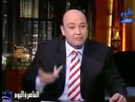 عمرو اديب لـ عبد الباري عطوان : القومية العربية لما انضرب على قفايا اسكت